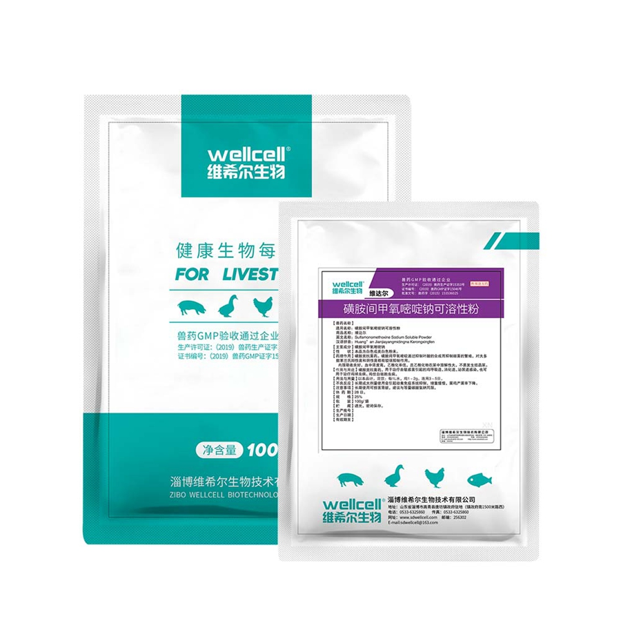 维达尔-磺胺间甲氧嘧啶钠可溶性粉