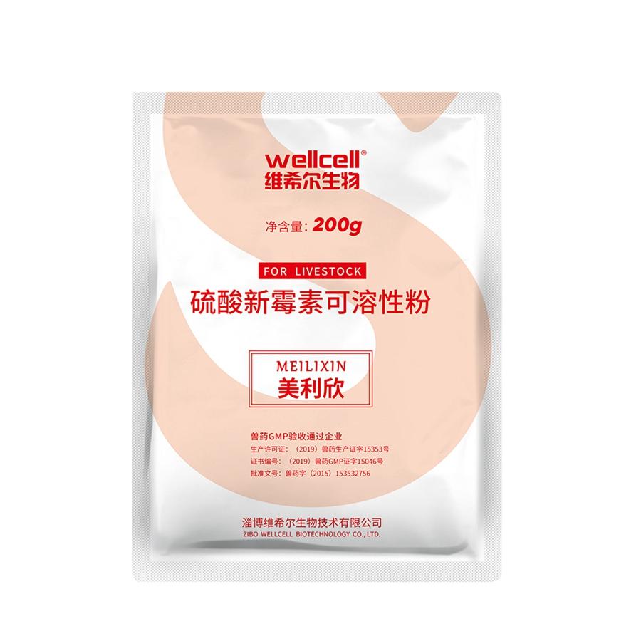 美利欣-硫酸新霉素可溶性粉