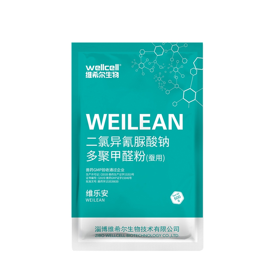 维乐安-二氯异氰尿酸钠多聚甲醛粉
